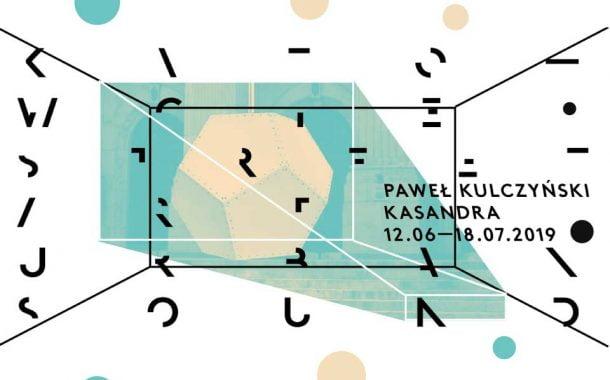 Kasandra | Paweł Kulczyński - Katowice Street Art