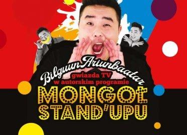 Bilguun Ariunbaatar   stand-up